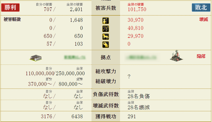 25000-2.png