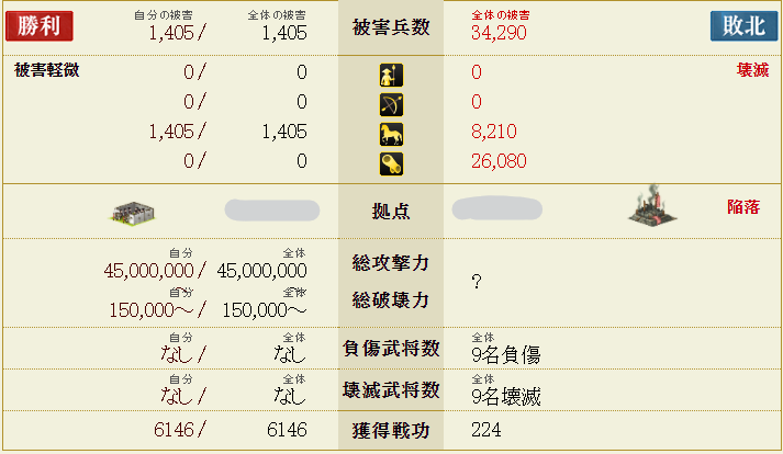 2dejiro4500.png