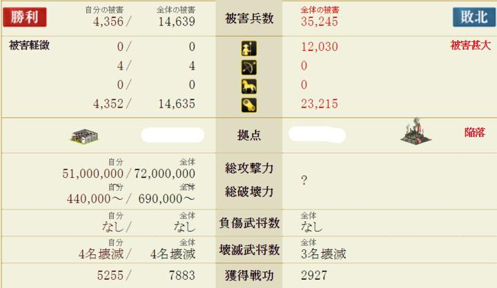 3合7200兵1.png