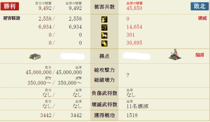 4500-45850.png