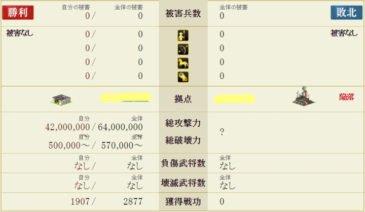 6400-1.png