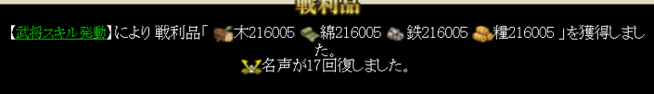 6400-2-21m.png