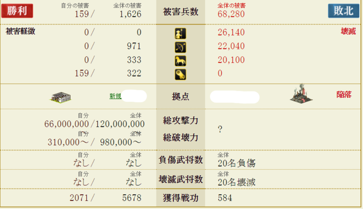 6600ouka.png