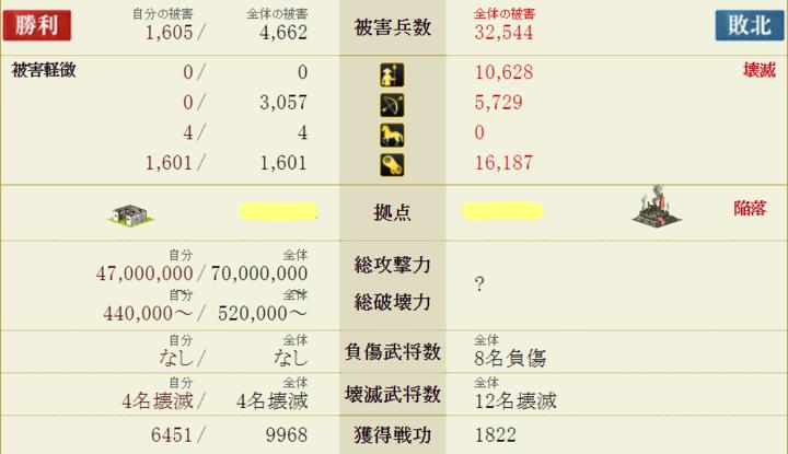 7000-6451-heisondai-1.png