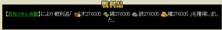 7000-6451-heisondai-2-27m.png