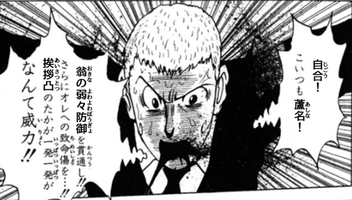シャッチモッチトチーノさん.png