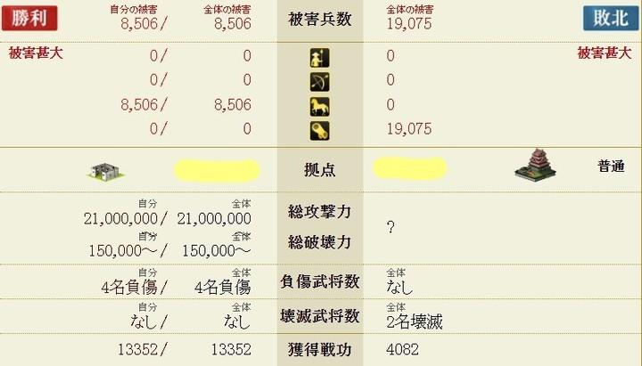 枕草子2 おいしゅうござる.jpg