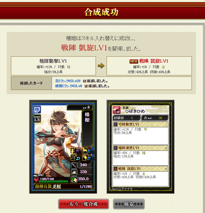 10ンホォォォ.png