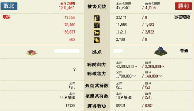 盟主戦ラスト-1-17