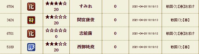 harukuji1.png
