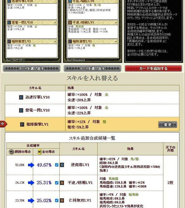 messageImage_1621369805894.jpg