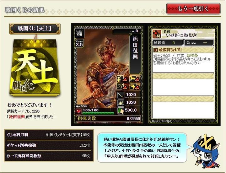 messageImage_1623145537527.jpg